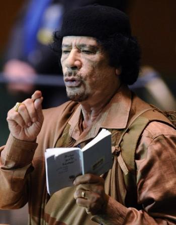 Уганда е готова да даде убежище на Кадафи