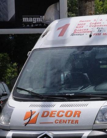От август спират три маршрутки в София