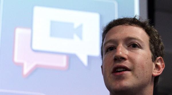 Facebook забрани реклама на Google+