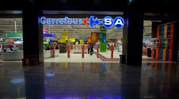 Carrefour продаде 97 хипермаркета във Франция за ?365 млн.