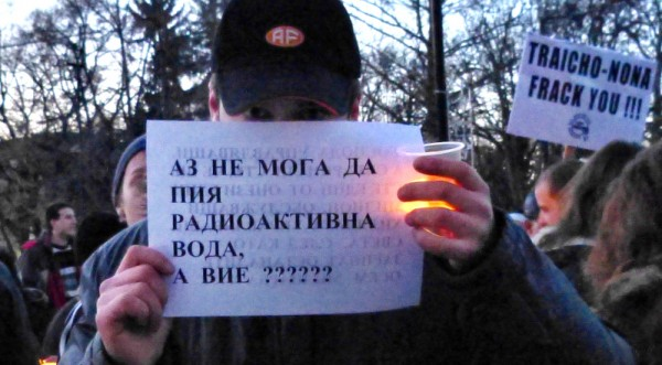 75% от българите подкрепяли проучванията за шистов газ