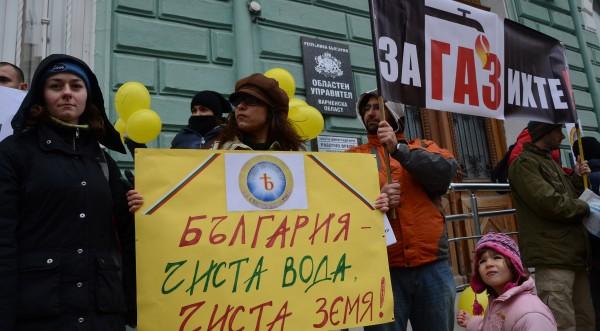 Парламентът забрани добива на шистов газ. Безсрочно
