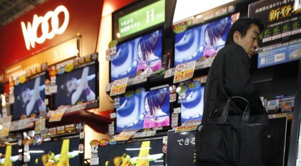 Hitachi прекратява производството си на телевизори