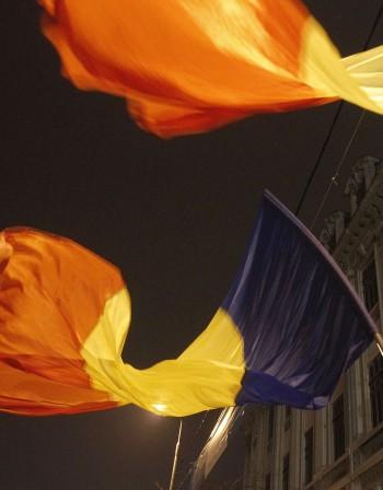 Nokia излезе от Румъния, DeLonghi купи фабриката й