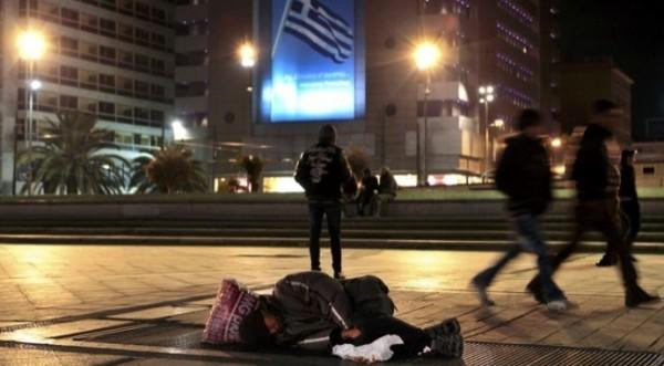 Гърция е спряла изплащането на нови 63 500 неправомерни пенсии