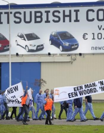 Mitsubishi продава завода си в Холандия за ?1