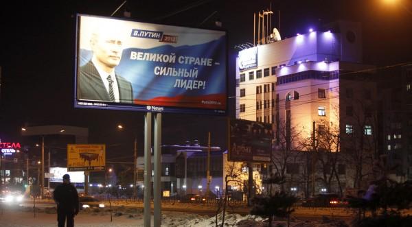 Започва предсрочното гласуване на президентските избори в Русия