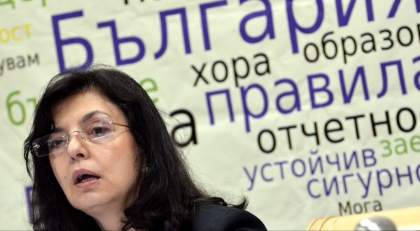 Кунева ще буди тези, които вярват в промяната