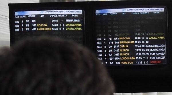 Седем излитащи полета със закъснение на летище София