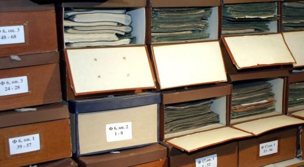 Унищожените досиета: 144 253