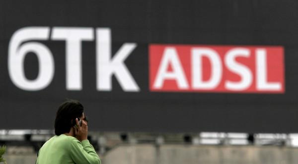 Telekom Austria няма да купува Vivacom