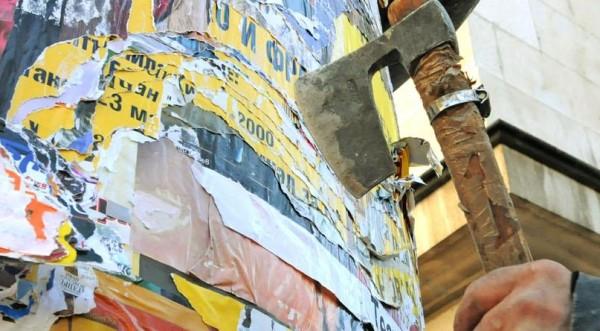 Мъж потроши с брадва ръцете на свой авер в Кърджали