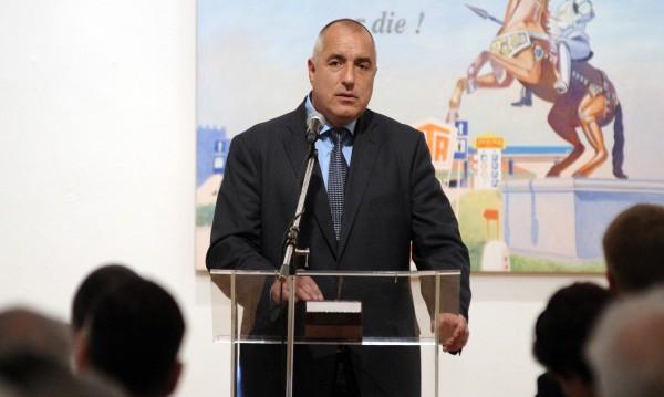 Борисов: Дружбата ни с Русия трябва да е на база сметки