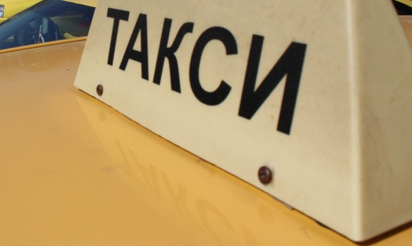 Таксиджиите с най-много нарушения на пътя