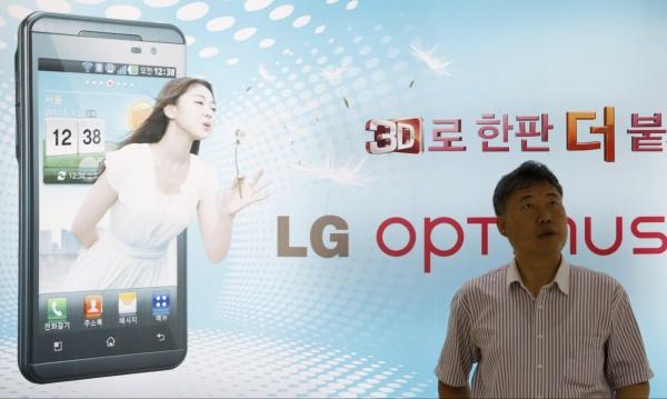 LG рекламирал несъществуващи екстри на Optimus 2X