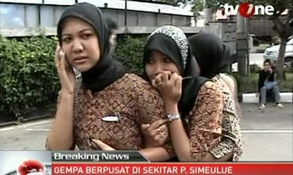 Земетресение с магнитуд 8,7 разтърси Индонезия*