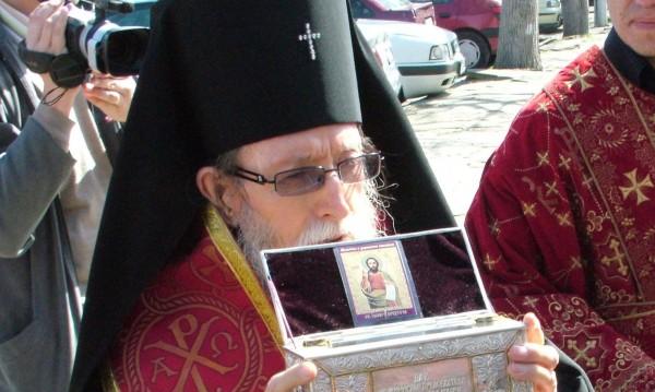 Задигнаха частица от мощите на св. Йоан Кръстител