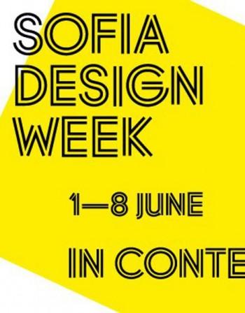 Задава се четвъртият по ред Sofia Design Week