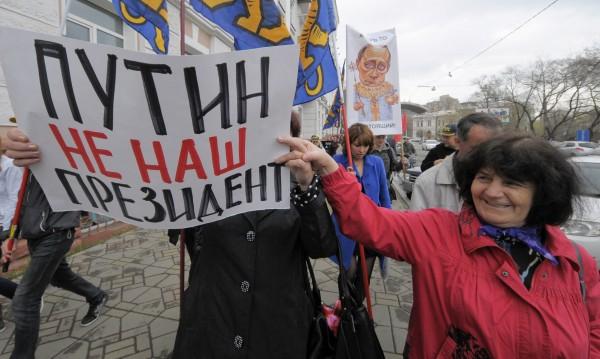 Над 8000 души на протест в Москва