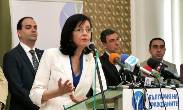 Кунева кандиса за партия