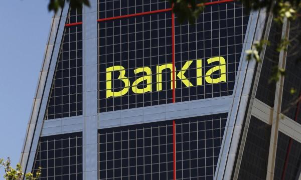 Испания национализира една от най-големите банки в страната