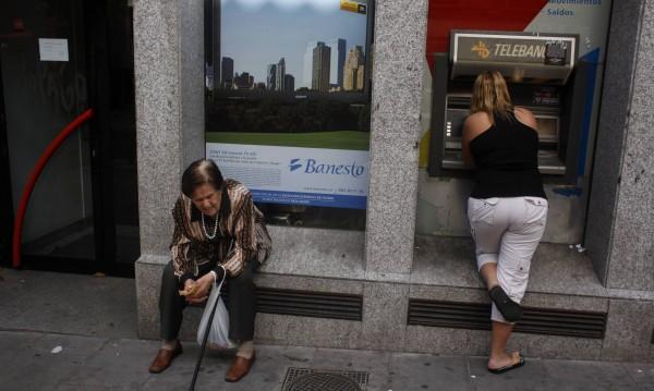 Атина отрича лимит на тегленията от банки