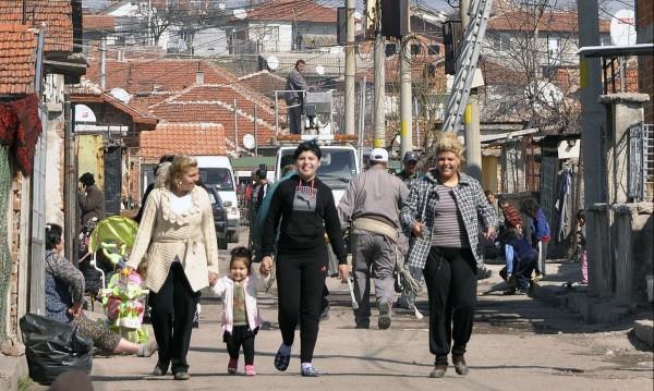 13% от парите по европрограма отиват за роми