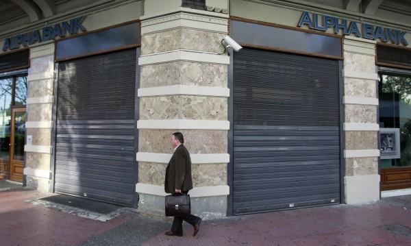 Какъв ще бъде имотният пазар в Гърция след връщането към драхмата?