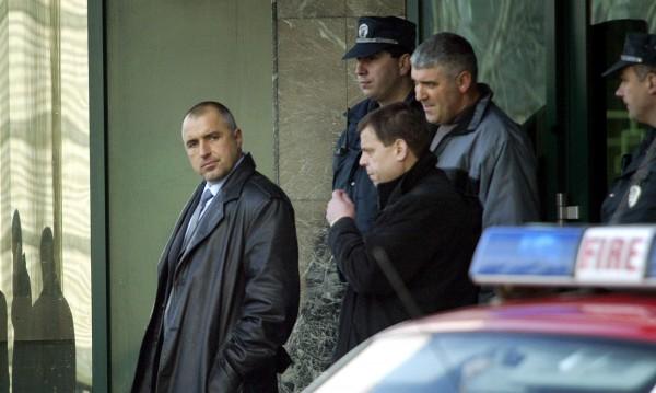 ЦРУ донасяло за престъпното минало на Бойко Борисов