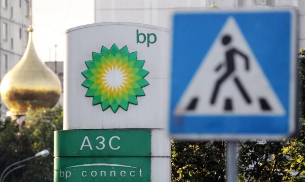 Петролът най-евтин от осем месеца насам