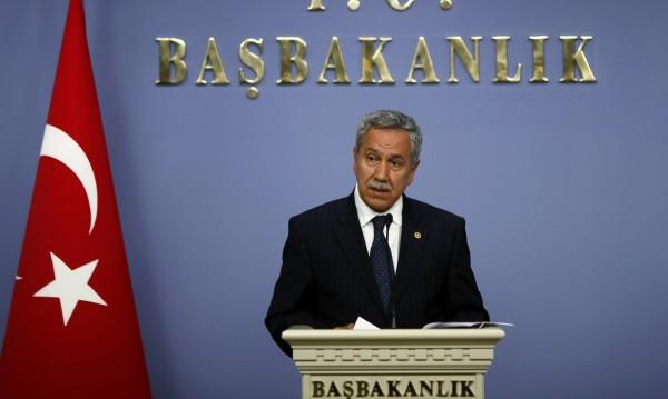 Турски учебници си заграбиха части от България