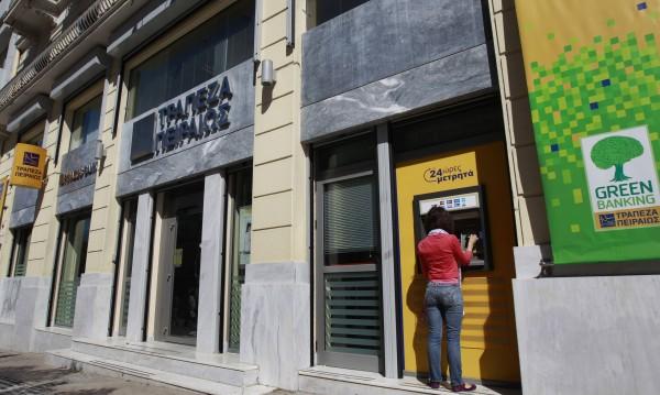 Европа е готова с реформата в банковия сектор