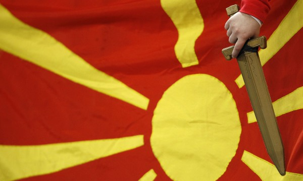 Не може име Северна Македония, ще кажат, че Благоевград е техен!
