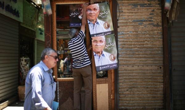 Току-що избраният парламент на Египет ще бъде разпуснат