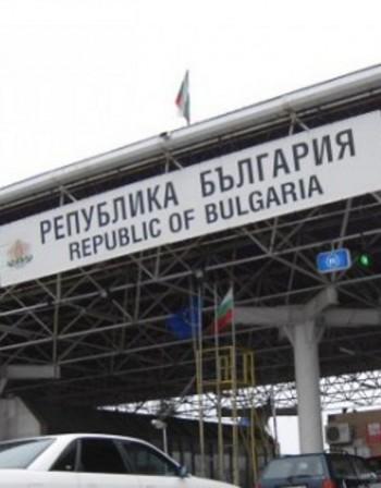 България се оказа данъчен рай за румънци и гърци