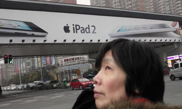 Apple страда заради малкото си магазини в Китай