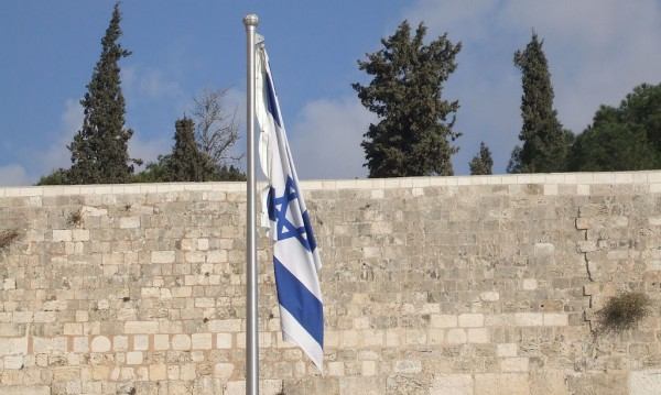 Израел: Наши граждани станаха мишена на атентат!