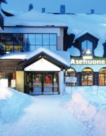 Зимно приключение Лапландия