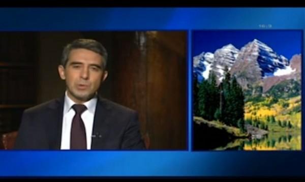 Гаф! Плевнелиев хвали природата на България, показвайки планини в САЩ