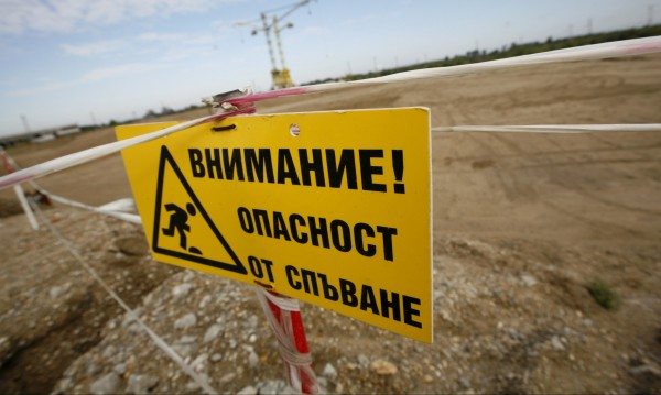 """Руски експерт: Имате море от ток, не ви трябва """"Белене"""""""