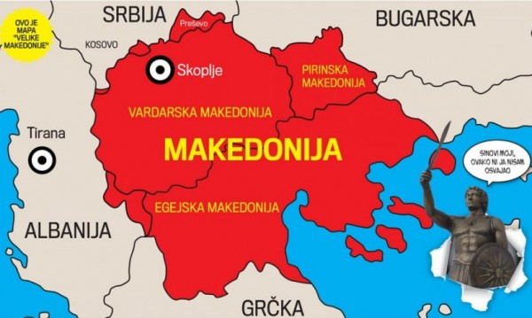 Karta Na Velika Makedoniya Vklyuchva I Pirinsko Komentari Stranica