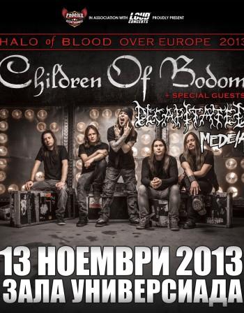 Две групи се присъединяват към концерта на Children Of Bodom