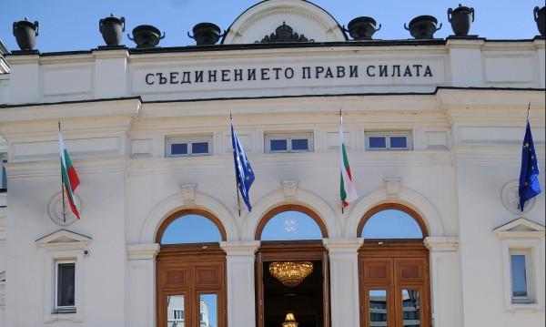 България е в институционална криза!