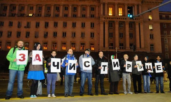 """127-и ден протест срещу правителството """"Орешарски"""""""
