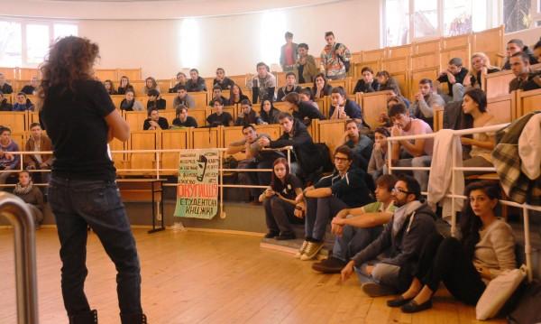 Студенти окупираха НАТФИЗ, НБУ и ВТУ