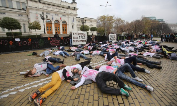 """""""Ранобудните"""" отбелязаха Международния ден на студента"""
