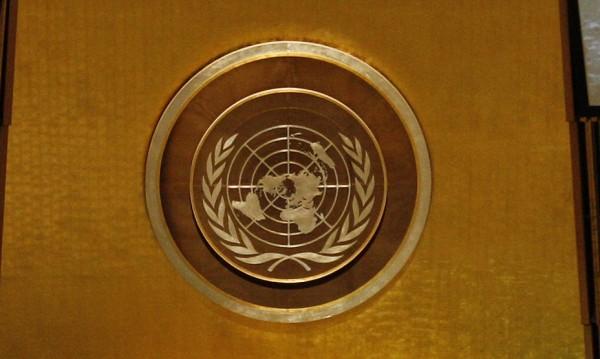 ООН гласува за защитата на личния живот в дигиталната ера