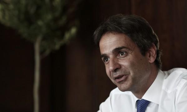 Продължават големите съкращения в гръцката администрация