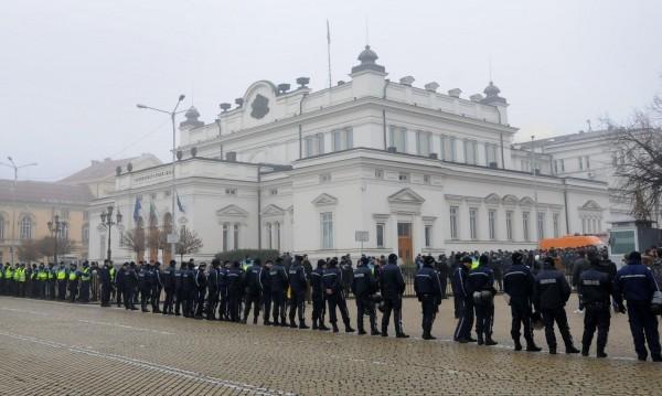 Протест имаше - мирен, не радикален