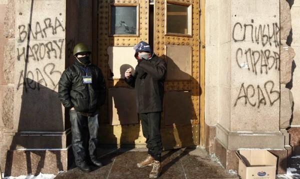Окупираха административни сгради в Украйна